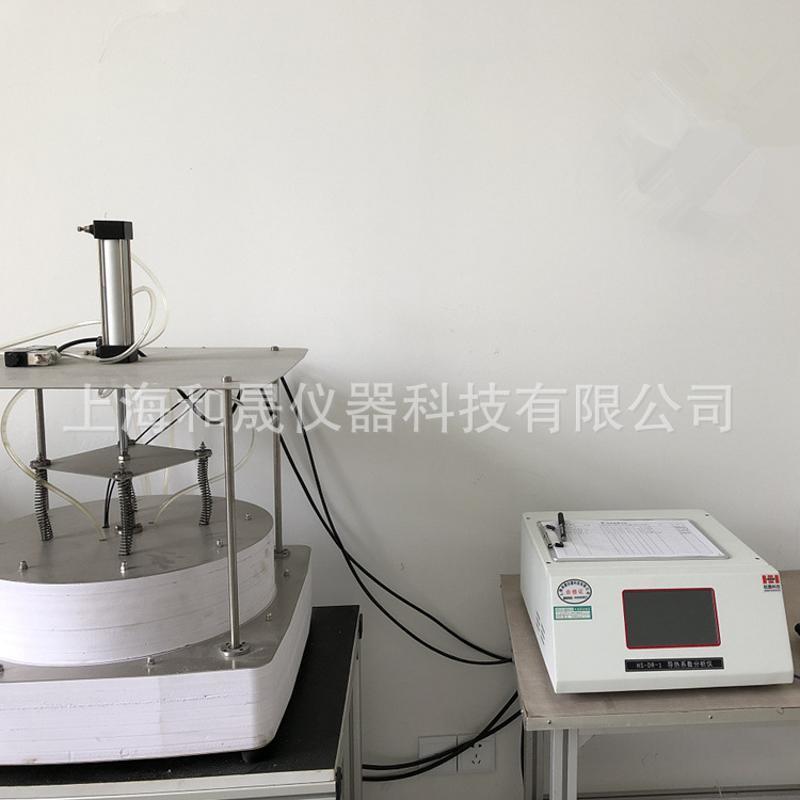 平板导热系数测定仪,护热平板法导热系数测定仪