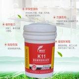 厂家直销JS聚合物防水涂料 卫生间防水材料防水 水泥基防水涂料