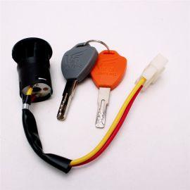 电动汽车启动开关点火混合动力汽车点火锁芯货源厂定制