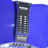 鞋底金属探测器 脚部安全检查仪 配合安检门使用脚部检查