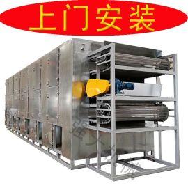 蒸汽加热吹风式陈皮香叶八角烘干机 核桃白果玉米烘干机流水线