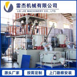 混合机供料 自动计量输送系统 高速混合机组