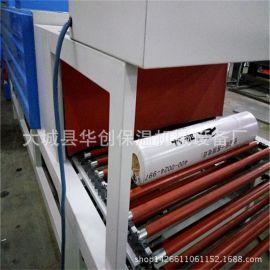 布匹卷材套膜塑封机 热收缩包装机 圆筒裹膜包装机