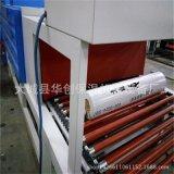 布匹卷材套膜塑封機 熱收縮包裝機 圓筒裹膜包裝機