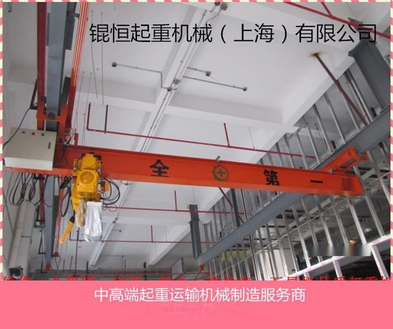 廠家定製 單樑懸掛起重機 懸掛起重機 歐式單樑懸掛起重機