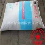 低价出销/高密度聚乙烯/HDPE/神华化工/8007