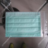 防花粉口罩生产厂家_防花粉口罩新价格_供应多规格防花粉口罩
