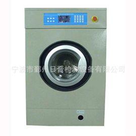 RJY-089N型全自动织物缩水率试验机自动缩水机预缩机厂家特价