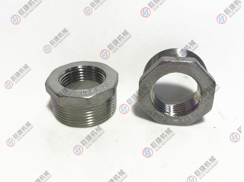 加厚不锈钢补芯 6分转4分/1寸变4分补心/1寸变6分 补芯接头