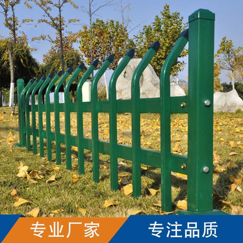 锌钢草坪花园围栏 铁艺栅栏社区幼儿园市政绿化护栏