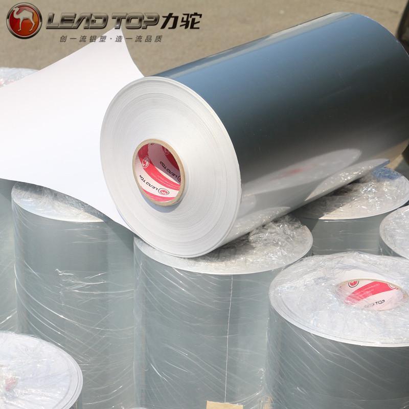 电热铝箔膜 发热马桶盖发热地板铝箔贴面