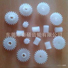 密码锁塑胶齿轮M0.4*10T*26T*3.8L*¢2.05 耐磨损低噪音价格优