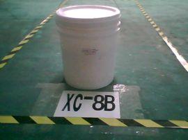 硅胶快速硫化剂(XC-8B)