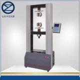 WDW-S20KN數顯電子式萬能試驗機 萬能材料試驗機