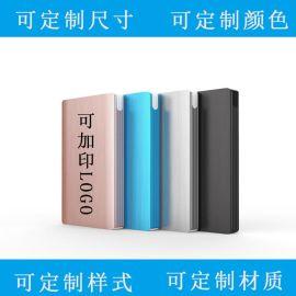 廠家硬盤盒  硬盤座 數據線 電源線 轉接卡  定制顏色定制LOGO