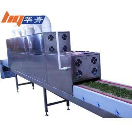 茶叶加工厂家 微波茶叶杀青机 传送带式微波杀青机