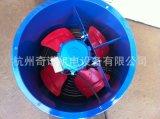 SF6-4型工業除塵廠房降溫通風換氣除塵風機