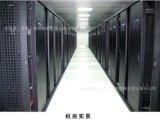 艾默生机房专用精密空调DME12MHP5 恒温恒湿 标配5米管线12.5KW