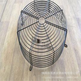 供应风机网罩  机械防护铁罩 异型铁丝网
