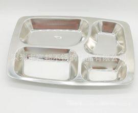 廠價直銷食品級304不鏽鋼1.2MM加深加厚大四格快餐盤分菜盤