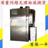 250型烟熏炉自动控温支持定制 烟熏豆干机器 电加热咖啡豆烟熏炉