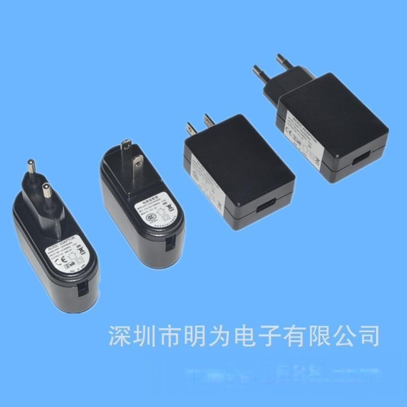 厂家直销12W认证适配器 AC/DC开关电源