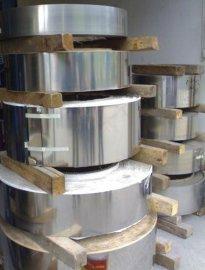 不锈钢带(SUS301, SUS304)