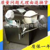 商用125型大型斩拌机带出料器乳化效率高 高速变频不锈钢斩拌机