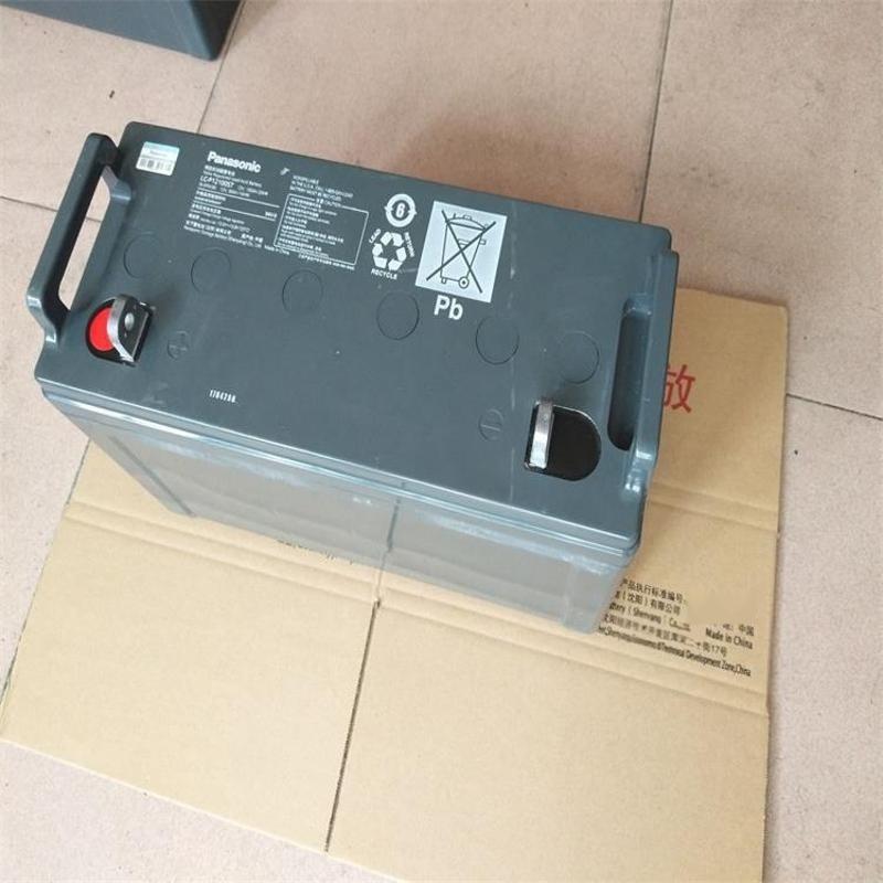 松下LC-P12100ST 12V100AH蓄電池