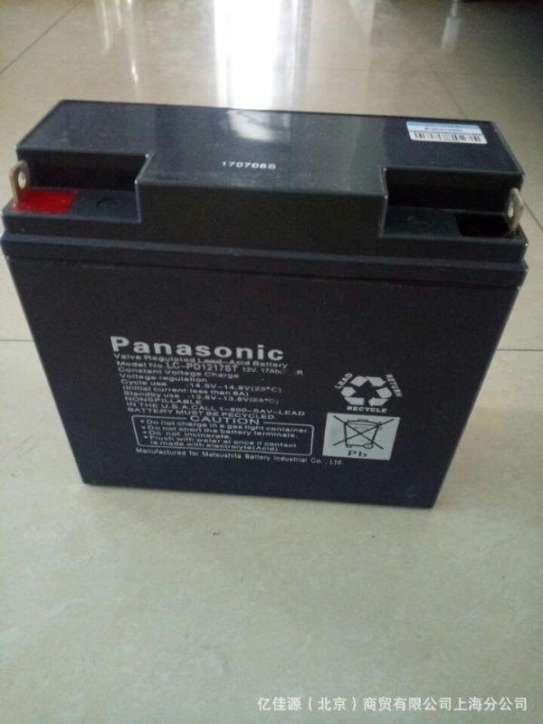 松下LC-P1217ST 12V17AH閥控式鉛酸UPS/EPS電源直流屏蓄電池