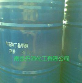 供应美国陶氏99.8%甲基异丁基甲酮MIBK
