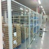 厂家车间铁丝隔离网 仓库防护网 市场分隔铁丝网