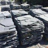 礦山直供青石板文化石 園林亂形板 不規則牆面文化磚 戶外鋪路石