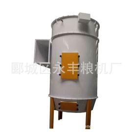 厂家直供低压脉冲除尘设备 DMC系列工业脉冲除尘器