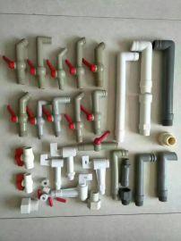 景津压滤机1.5寸水嘴DN40橡胶弯管滤板出液管