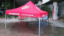 饮料节帐篷啤酒节帐篷、广告折叠帐篷上海制作公司