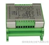 【国电南自】原厂生产XZJ-10L(R)中间继电器