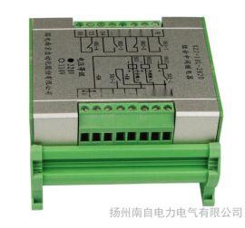 【國電南自】原廠生產XZJ-10L(R)中間繼電器