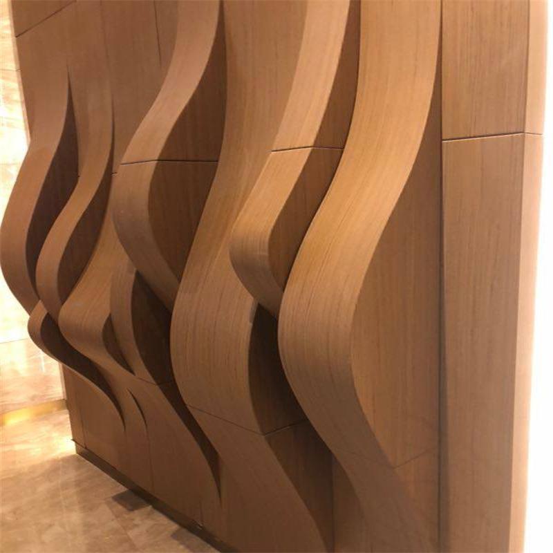 弧形鋁方通廠 波浪造型牆體吊頂木紋鋁方通 異型鋁方通定製加工