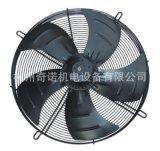 YWF-500外转子冷凝散热专用风机