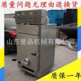 加工槟榔机器可定 50型槟榔烟熏炉 海南不锈钢槟榔烘干机价格优惠