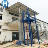 液压简易升降货梯平台 导轨式升降货梯 铝合金移动式升降机