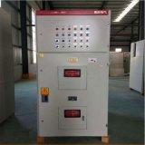 奥东电气 ADGB 高压电容补偿柜
