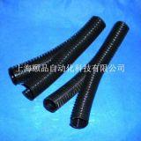 EPIN双开口可分型尼龙软管(Coflex conduit)
