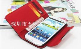 IPHONE 5手机保护套