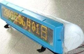 LED车载电子显示屏