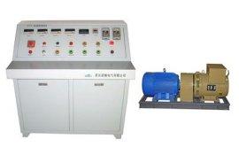 NDTFS-II 发电机控制系统