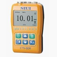 高精度测厚仪-CTS-30A腕带式数字超声波测厚仪