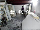 冷库设计安装工程造价