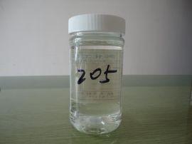 HB-205环氧固化剂